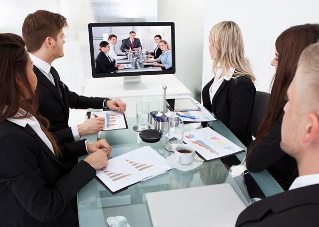 Best Virtual Meeting Software